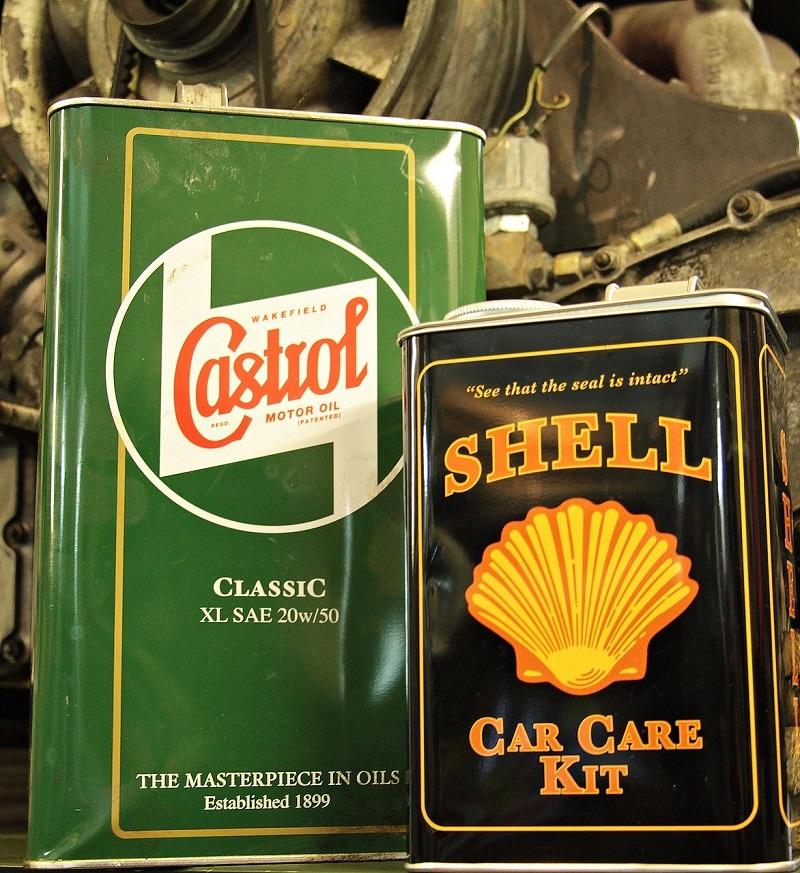 Auto-Motorölen