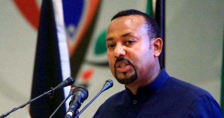 Wer ist Abiy Ahmed?: Ein Nobelpreis für Frieden in Ostafrika